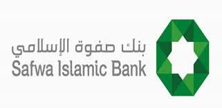 انتخاب أبو حمور رئيساً لمجلس بنك صفوة والهزايمة نائباً له وإعادة تشكيل اللجان /أسماء
