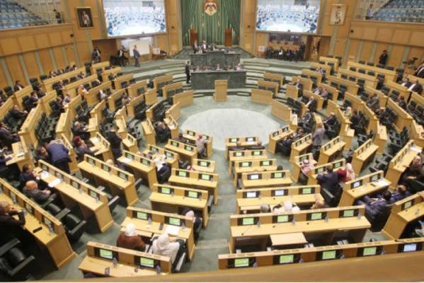 النواب يشرع بمناقشة مشروع قانون مكافحة تمويل الإرهاب