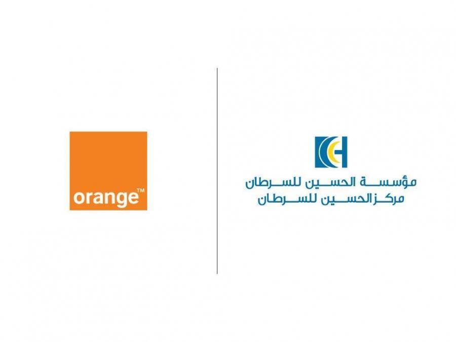 """أورنج الأردن تدعم حملة """"زكاتكم حياتي"""" لمرضى مركز الحسين للسرطان"""