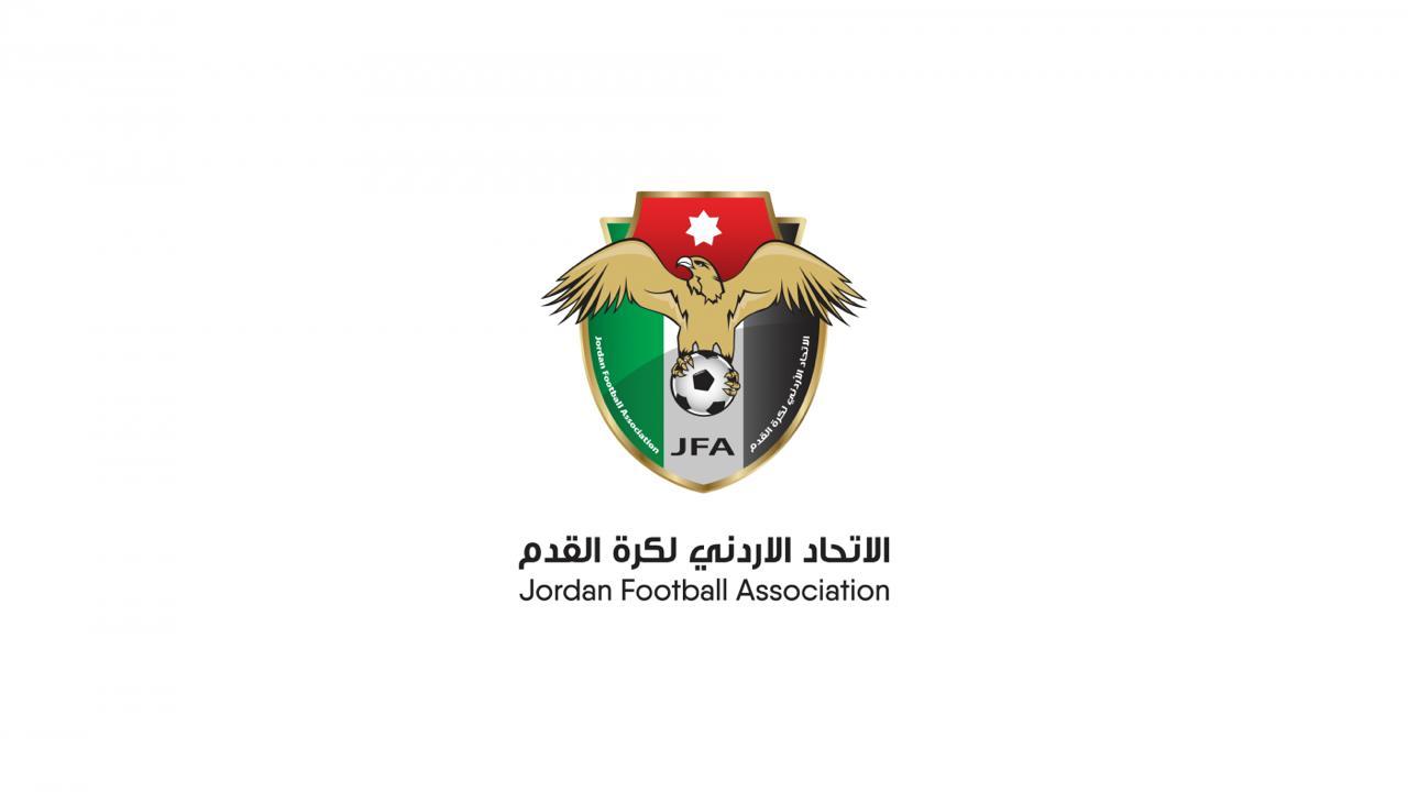 بيان صادر عن الاتحاد الأردني لكرة القدم الاتحاد الاردني