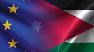 250 مليون يورو  مساعدات مالية أوروبية للأردن