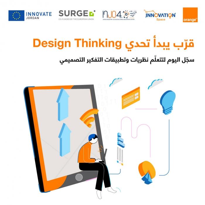"""أورنج الأردن وسام للهندسة وانديفر الأردن والاتحاد الأوروبي يطلقون """"تحدي التفكير التصميمي"""""""