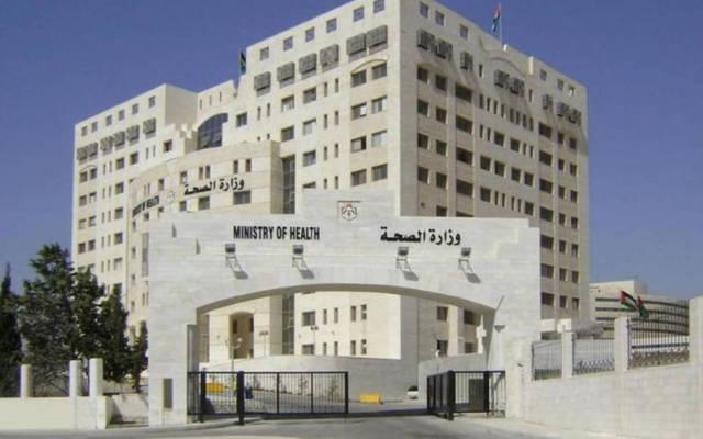 بالاسماء …مدعوون لاستكمال اجراءات التعيين في وزارة الصحة