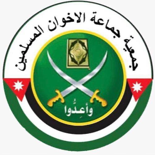 بيان صحفي صادر عن جمعية جماعة الإخوان المسلمين