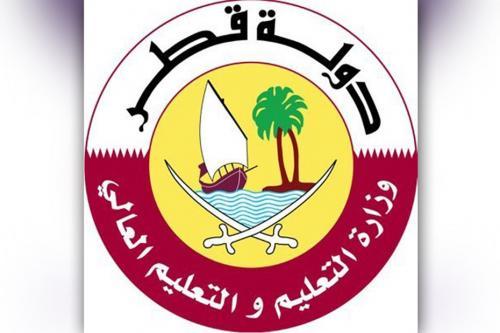 وزارة التربية والتعليم القطرية تعلن عن وظائف للاردنيين .. تفاصيل